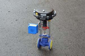Ventil regulační ARI STEVI s pneupohonem